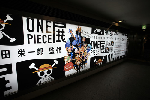 One piece dans le metro