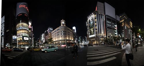 Ginza